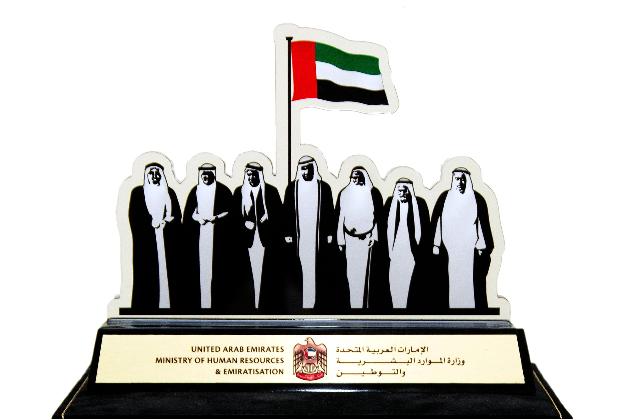 Mgh Awarded From United Arab Emirates Ministry Of Human