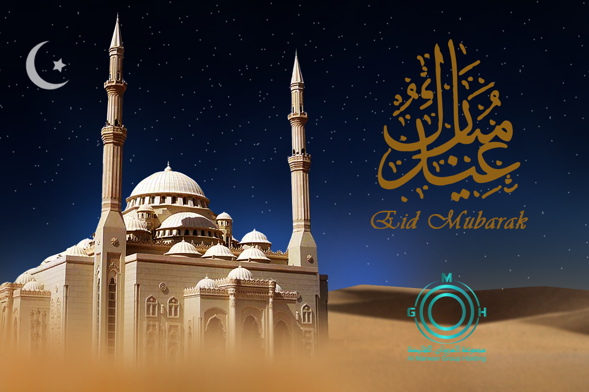 ON THE OCCASION OF EID AL ADHA!