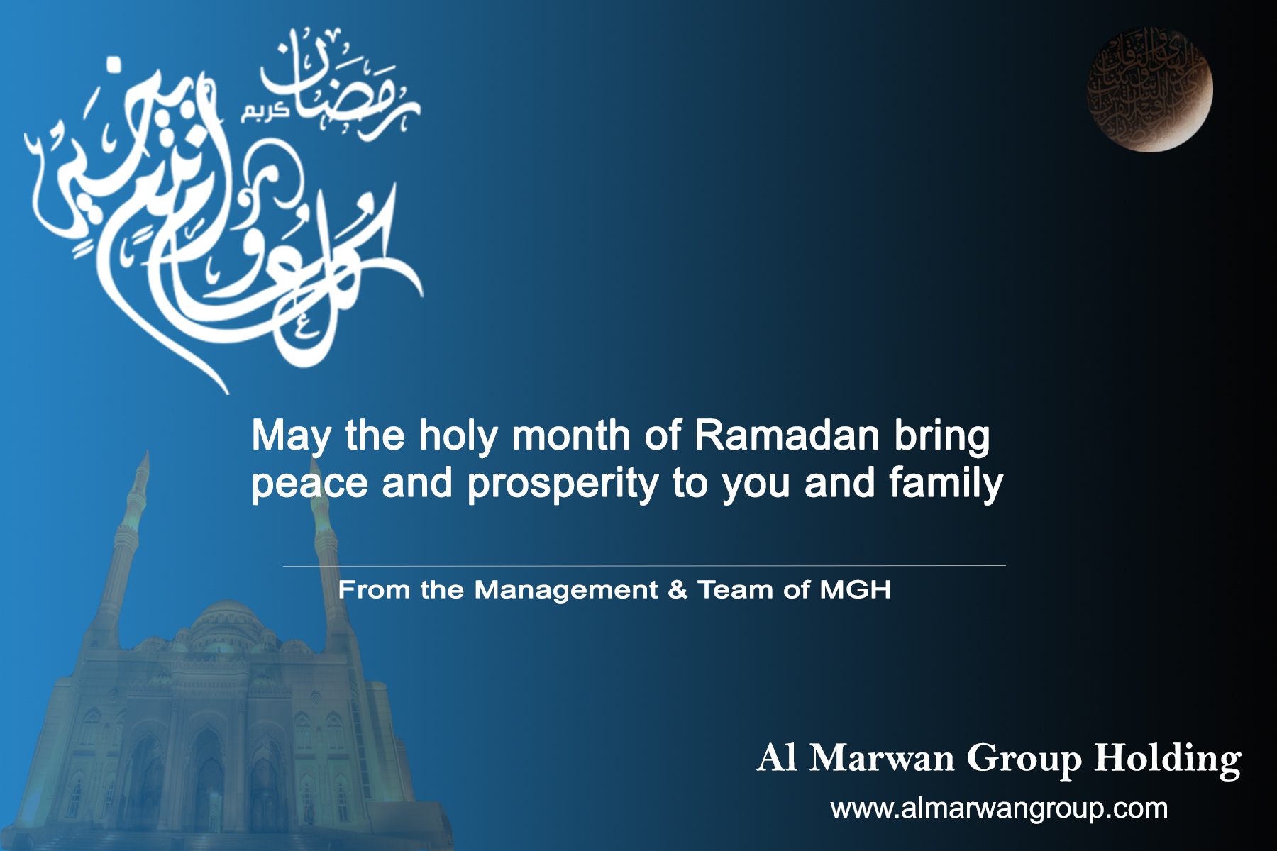 GREETING TO THE RULERS AND CITIZENS OF THE UAE ON THE OCCASION OF THE HOLY MONTH OF RAMADAN