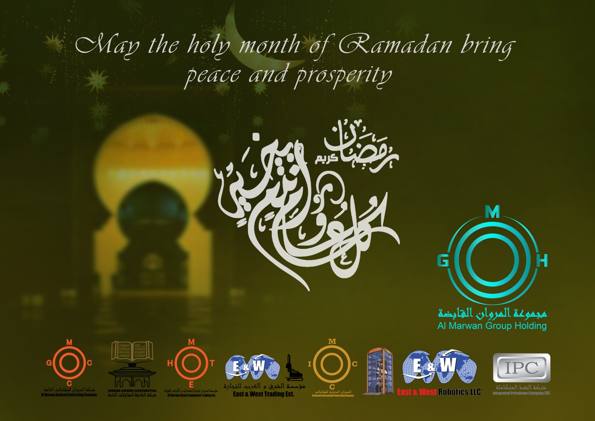 Wishing You a Peaceful and Blessed Ramadan