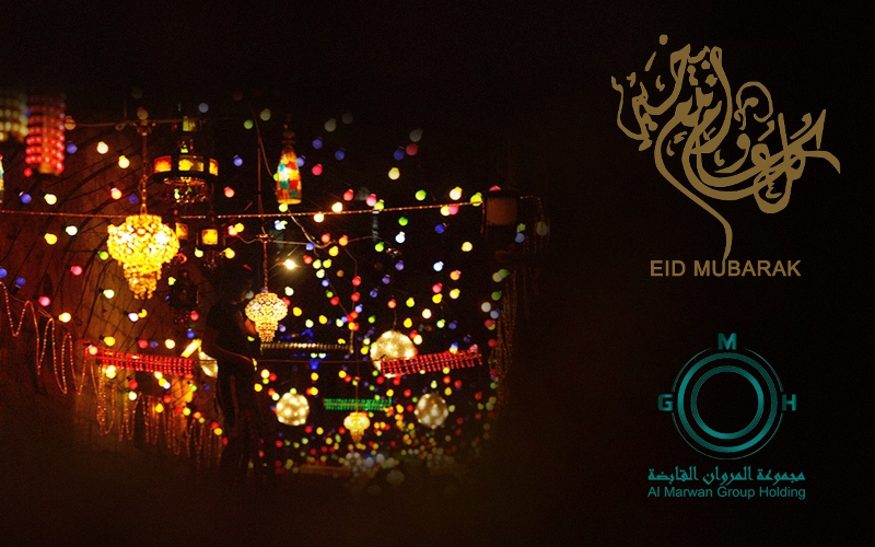 ON THE OCCASION OF EID AL-FITR
